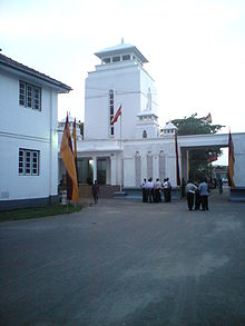 Buddhist vihara in Ananda College