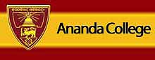 Ananda College banner